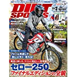 DIRT SPORTS (ダートスポーツ) 2020年 2月号 付録1:motocoto vol.4 付録2:JNCCカレンダー [雑誌]