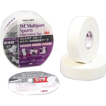 3M(スリーエム) テーピング マルチポアスポーツ ホワイト