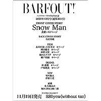 BARFOUT! バァフアウト! 2020年12月号 DECEMBER 2020 Volume 303 Snow Man…