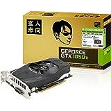 玄人志向 ビデオカード GEFORCE GTX 1050Ti搭載 グラフィックボード GF-GTX1050Ti-4GB…