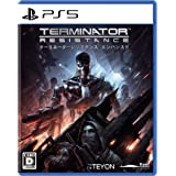 TERMINATOR: RESISTANCE ENHANCED - PS5