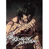 ケンガンアシュラ1[Blu-ray](特典なし)