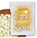 ナチュレバザール 無添加・砂糖不使用のこだわりオーガニックドライココナッツ 有機栽培ドライフルーツ