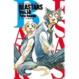 BEASTARS 18 (18) (少年チャンピオン・コミックス)