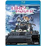 Girls Und Panzer: TV Collection [Blu-ray] [Import]