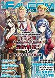 月刊ファルコムマガジン vol.63 (ファルコムBOOKS)