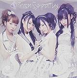 Prism Sympathy(初回限定盤)(DVD付)