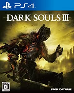 DARK SOULS III 【数量限定特典】「特製マップ&オリジナルサウンドトラック」付 - PS4