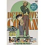 名探偵コナン PART29 Vol.7 [DVD]