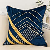 Yangest Navy Blue and Gold Geometric Velvet Throw Pillow Cover Striped Leather Cushion Case Modern Luxury Textured Pillowcase