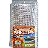 ワイズ ブルー お風呂のアルミ保温シート ワイド&ロング 90×140×0.4cm BW-019