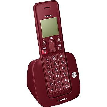 シャープ デジタルコードレス留守番電話機 親機のみ 1.9GHz DECT準拠方式 レッド系 JD-S07CL-R