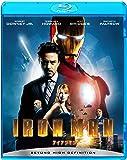 アイアンマン [AmazonDVDコレクション] [Blu-ray]