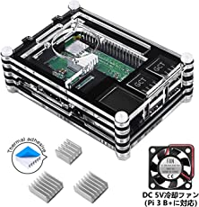 Smraza Raspberry Pi 3B+ ケース ラズベリー・パイ3 Model B+(B plus)用ケース +ファン+ヒートシンク 白黒ケース ラズパイ3 2 とも対応