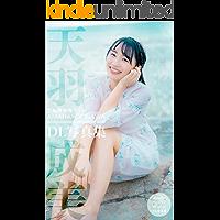 天羽成美「AMAHA×OKINAWA DL写真集」50ページ (AngelFeather)