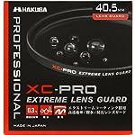 HAKUBA 40.5mm レンズフィルター XC-PRO 高透過率 撥水防汚 薄枠 日本製 レンズ保護用 CF-XCPRLG405