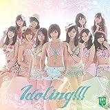 One up!!! / 苺牛乳 (初回盤A) (CD+DVD) (イベント参加券封入)