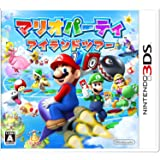 マリオパーティ アイランドツアー - 3DS