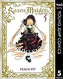 Rozen Maiden 5 (ヤングジャンプコミックスDIGITAL)