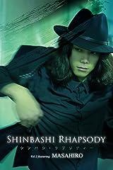 SHINBASHI RHAPSODY Vol.2 feat. MASAHIRO Kindle版