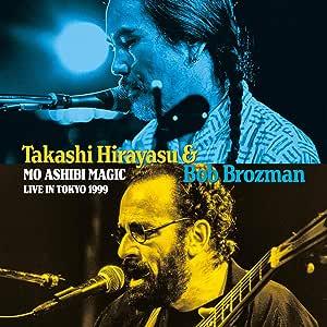 Mo Ashibi Magic ~ Live in Tokyo 1999 ~ (CD2枚組)