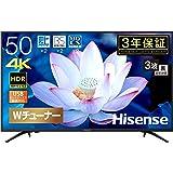ハイセンス 50V型 4K対応液晶テレビ 50F68E -外付けHDD録画対応(裏番組録画)/メーカー3年保証 2019年モデル