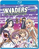 Invaders of the Rokujyoma / [Blu-ray] [Import]