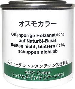 ガデリウス・インダストリー(Gadelius Industry) スウェーデンドア用 保護塗料 オスモオイル 使いきりタイプ 1缶 SD-OSMO100ml クリア 本体: 奥行5.5cm 本体: 高さ5.5cm 本体: 幅6cm