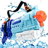 Joyjoz Water Gun for Kids, Squirt Guns with 1000CC Large Capacity Water Blaster Soaker Up To 40 Feet Range, Water Shoot Toys
