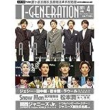 J-GENERATION 2021年4月号