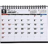 高橋 2021年 カレンダー 卓上 B6 E154 ([カレンダー])