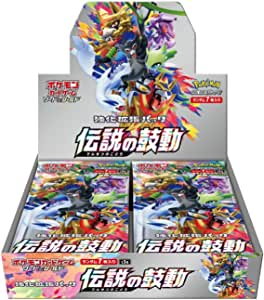 ポケモンカードゲーム ソード&シールド 強化拡張パック 「伝説の鼓動」 BOX