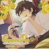 オリジナルシチュエーションCD「Cream Pie~大好きな彼と、素肌のままで最後まで 由丘孝太」