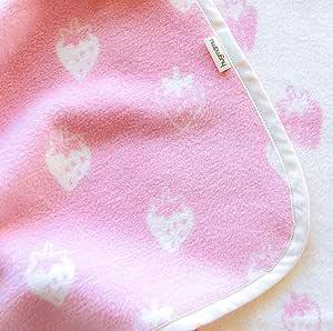 はぐまむ hugmamu® 日本製 綿毛布 ブランケット (M ベビー 85×115, イチゴ ピンク)1366-01
