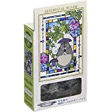 Studio Ghibli via Bluefin Ensky My Neighbor Totoro Totoro and Hygrangea Petite Artcrystal Jigsaw Puzzle (126-AC61) - Official