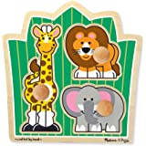 Melissa & Doug 3375 Jungle Friends Safari Animals Jumbo Knob Wooden Puzzle