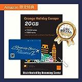 【Amazon限定】Orange Holiday ヨーロッパ - プリペイドSIMカード ー 4G通信 20GB 120分 SMS 1000通 + SIMカードホルダー、SIM取り出しピン (20GB)