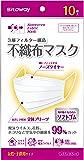 不織布 マスク 女性用 子ども用 10枚入 3層フィルター構造