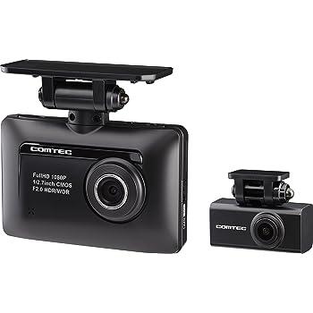 コムテック 前後2カメラ ドライブレコーダー ZDR-015  高画質前後200万画素 Full HD GPS搭載 安全運転支援機能搭載 常時録画 衝撃録画 高速起動 ZDR-015