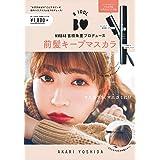 B IDOL NMB48吉田朱里プロデュース 前髪キープマスカラ ([バラエティ] B IDOL)
