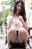 草野綾「人妻とボンテージ」 (Bamboo e-Book)