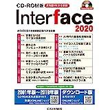 CD-ROM版 Interface 2020