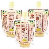 広島レモン 鍋の素 180g 3本セット(180g×3)【よしの味噌】