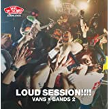 VANS COMPILATION LOUD SESSION!!!!VANS×BANDS 2