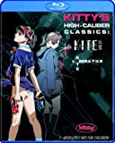 Kittys High-caliber Classics: A Kite: Uncut & Kite Liberator…