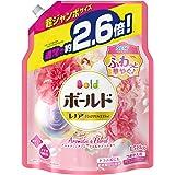 ボールド 液体 柔軟剤入り 洗濯洗剤 アロマティックフローラル&サボン 詰め替え 1580g