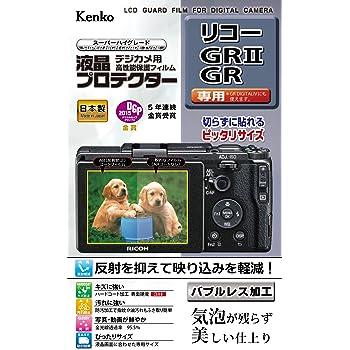 Kenko 液晶保護フィルム 液晶プロテクター RICOH GR II用 KLP-RGR2
