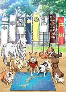 織田シナモン信長 4 DVD