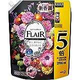 【大容量】フレアフレグランス 柔軟剤 リッチフローラルの香り 詰め替え 大容量 2000ml