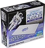 300ピース ジグソーパズル グレート宇宙パズル2(26x38cm)
